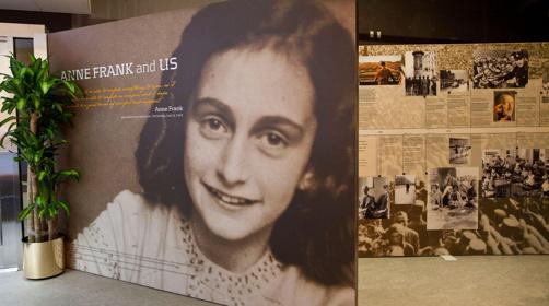 Anne Frank -